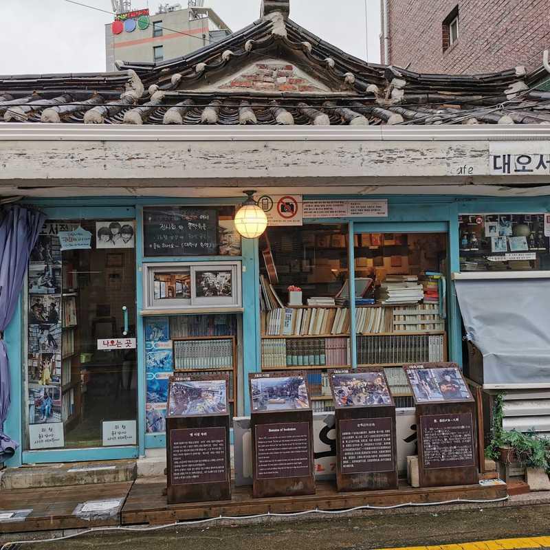 Daeo Bookstore