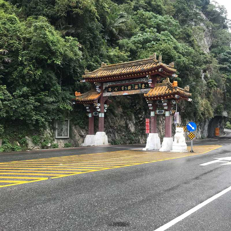 Changchun Shrine