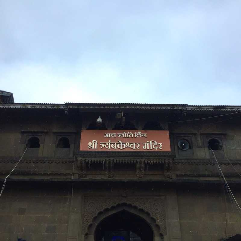 Trimbakeshwar Jyotirlinga Shiv Mandir