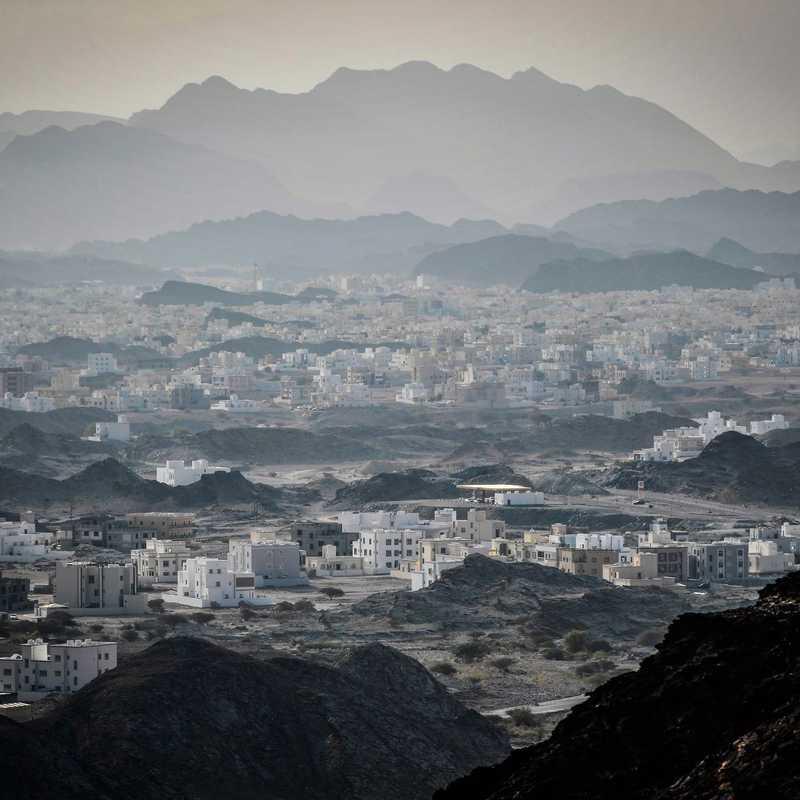 Al-Dakhiliyya