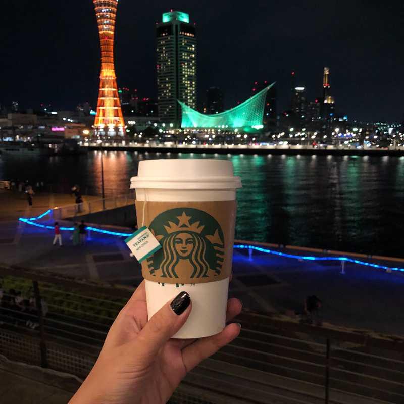 Starbucks | Kobe Port