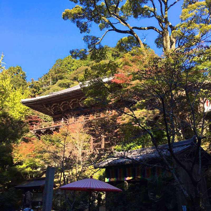 Engyoji - Maniden