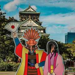 Osaka Castle / 大坂城
