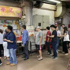 Eng Kee: Famous Chicken Wings | POPULAR Trips, Photos, Ratings & Practical Information