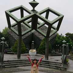 228 Peace Memorial Park
