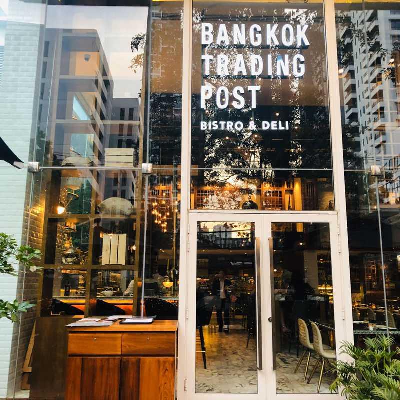 Bangkok Trading Post & Bistro Deli Sukhumvit 39