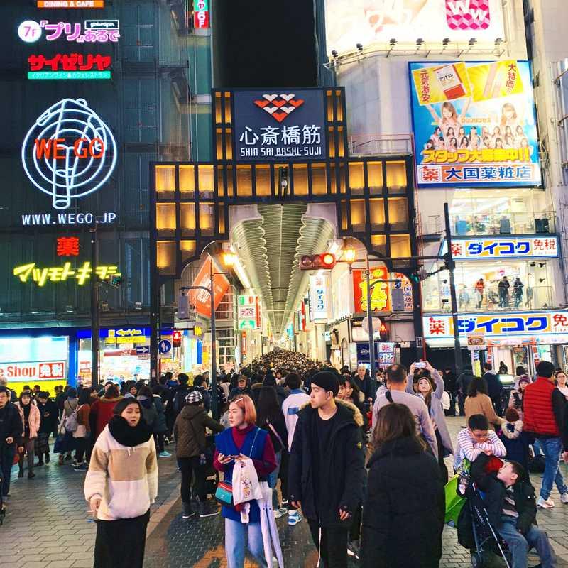 Shinsaibashi-Suji Shopping Street