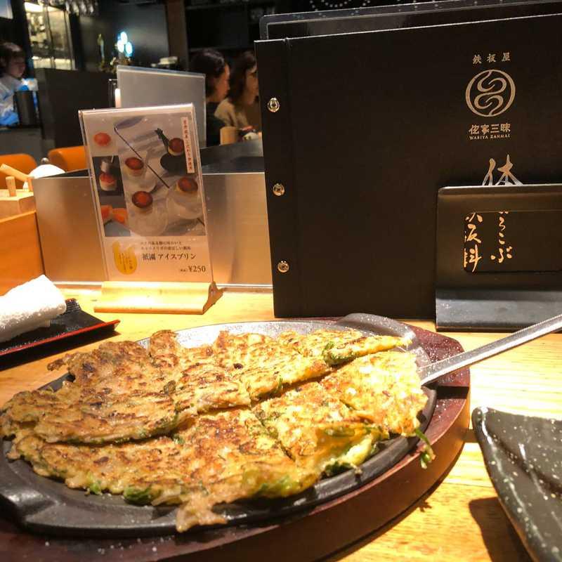 WABIYA ZANMAI (Kintetsu Meitengai Miyakomichi Store)