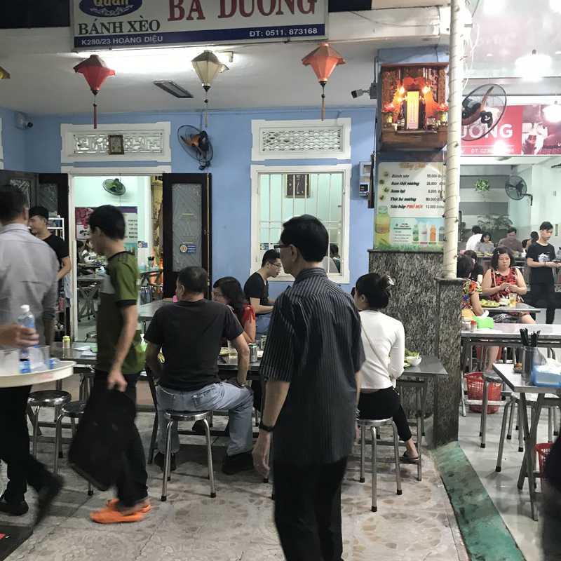 VIETNAM HOIAN DANANG 2018
