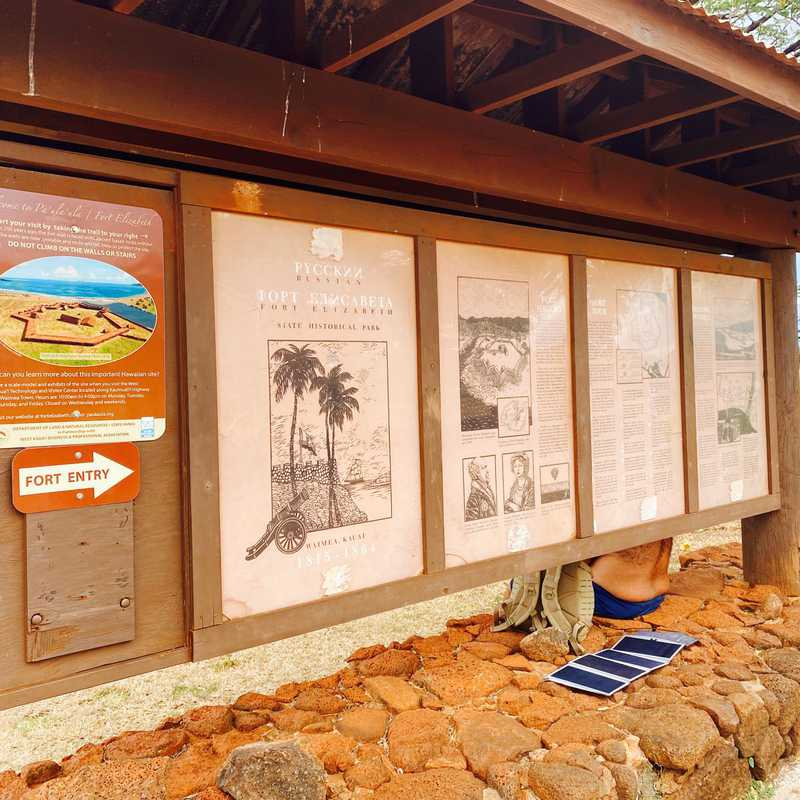 Russian Fort Elizabeth State Historical Park / Pāʻulaʻula