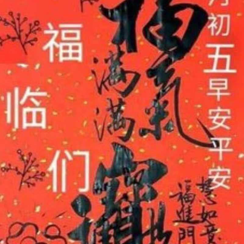 Lunar New Year Bazaar