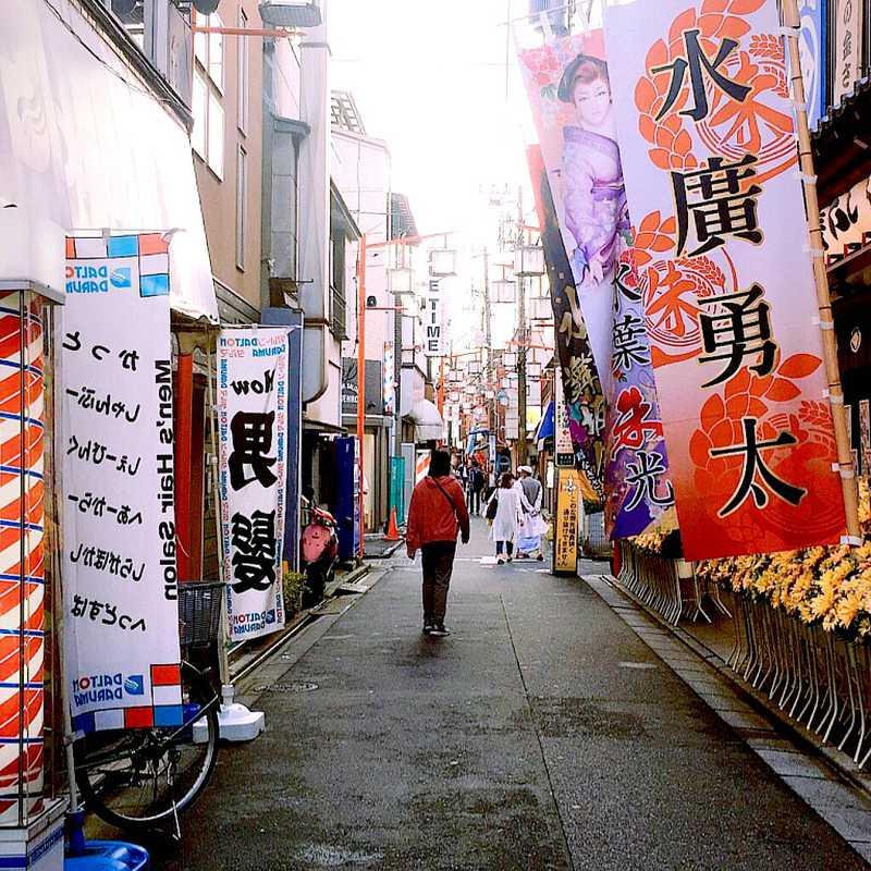 Nakajūjō