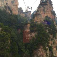 Tianzishan - Real Photos by Real Travelers