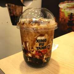 Xing Fu Tang Prince Edward Store