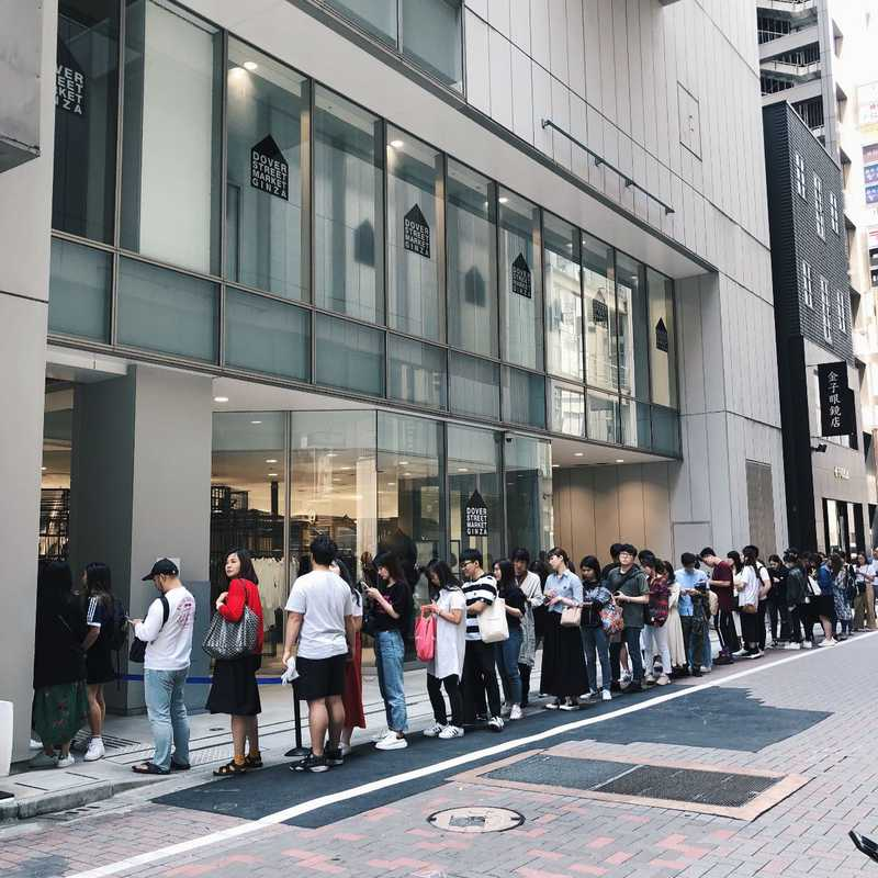 Dover Street Market Ginza
