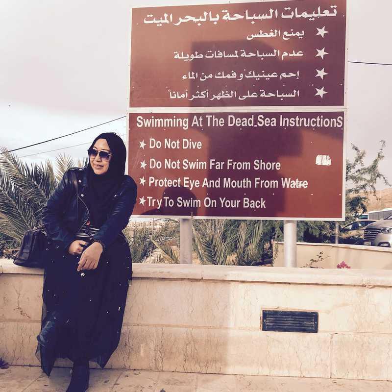 Amman Beach - Dead Sea