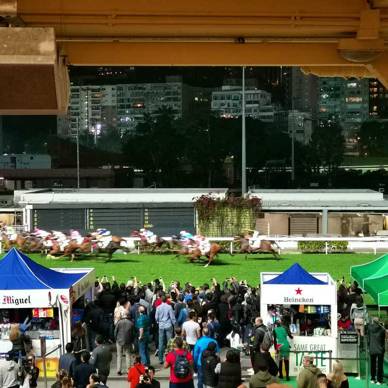 Hong Kong Jockey Club Happy Valley Racecourse