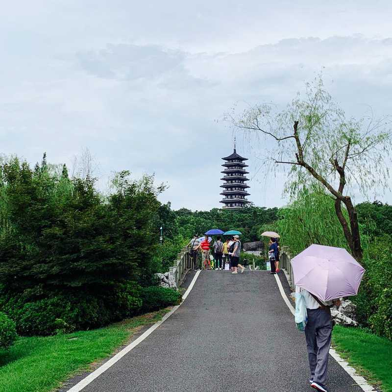 Yixing Longbeishan Forest Park