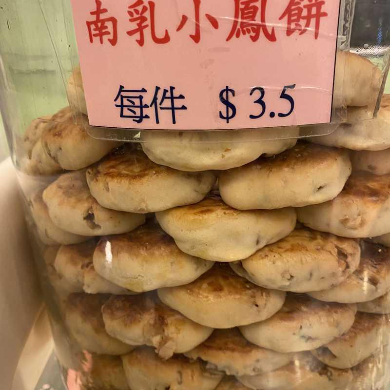 HONG KONG FAMOUS VEGGIES ❤️❤️🙏🙏2020