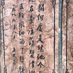 Huanglongdong Scenic Area / 黄龙洞景区