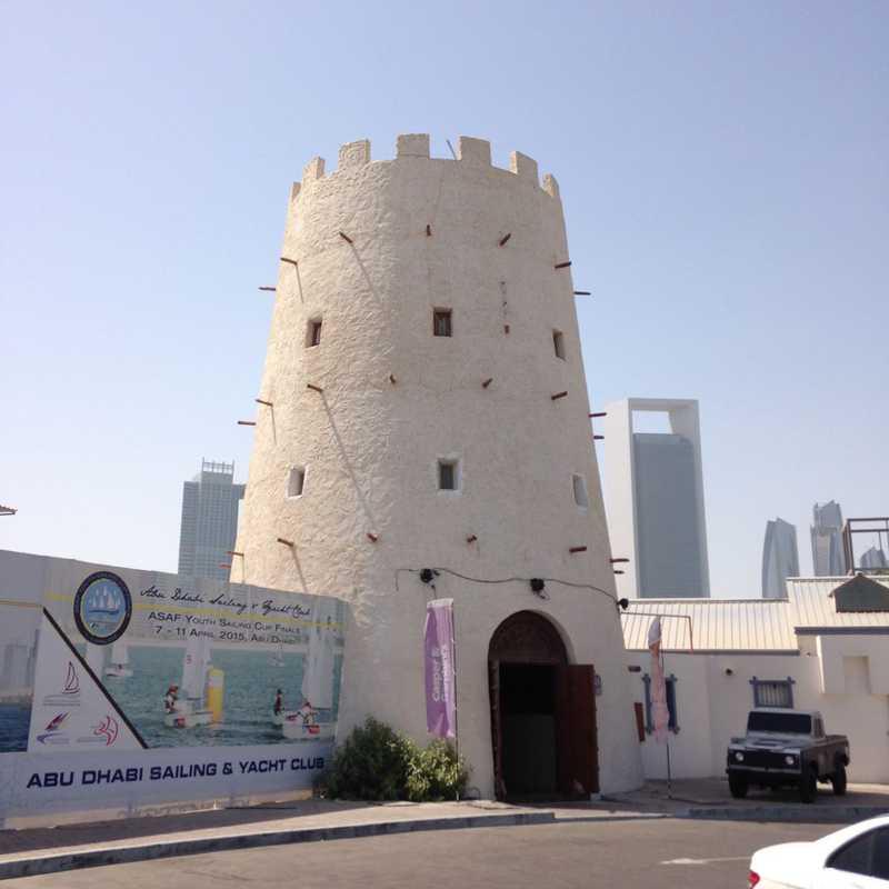 Abu Dhabi Sailing & Yacht Club