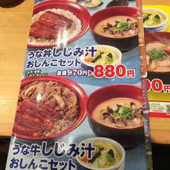 Restaurant Yoyogi