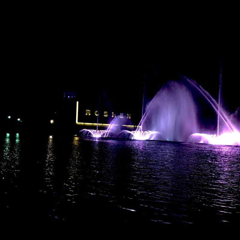 Roshen Embankment
