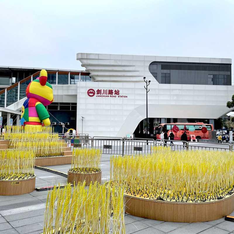 Longhu Tianjie Shopping Center