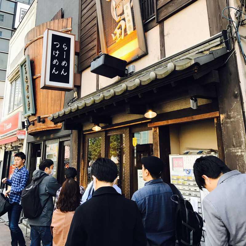 Ramen Lunch @ Tsukemen Tsujita