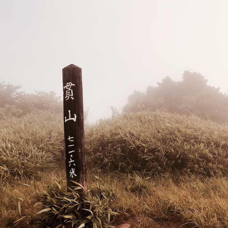 Hiraodai Countryside Park