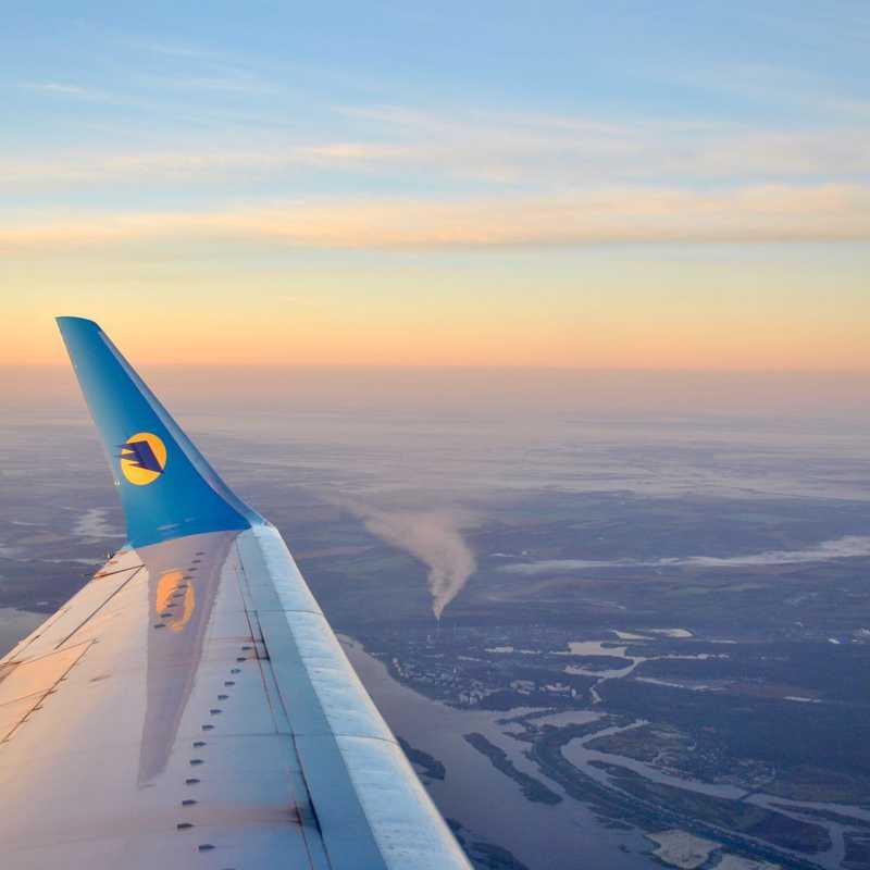 Boryspil' airport (KBP)