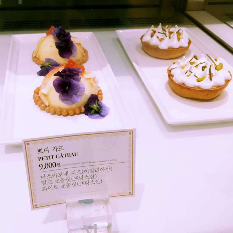 Westin Chosun Dessert Shop