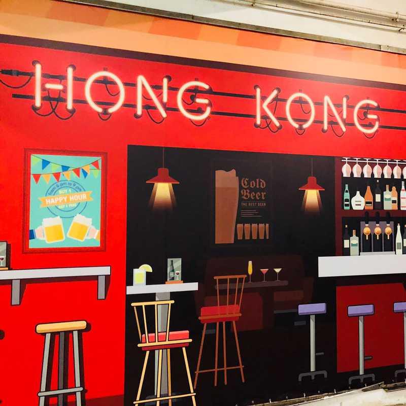 Man Kwong Street