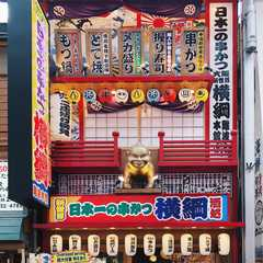 Kuromon Market - Photos by Real Travelers, Ratings, and Other Practical Information