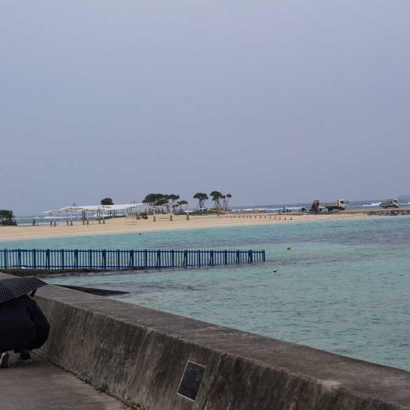 Japan - Okinawa 2019