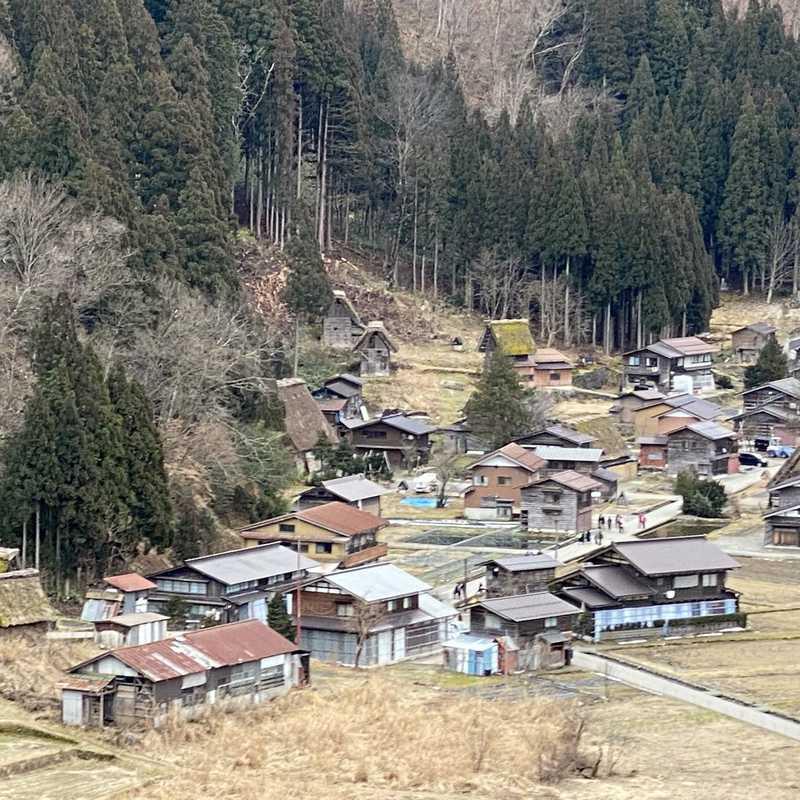Gifu - Hoptale's Destination Guide