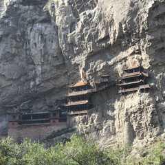 Hunan Sheng - Selected Hoptale Trips