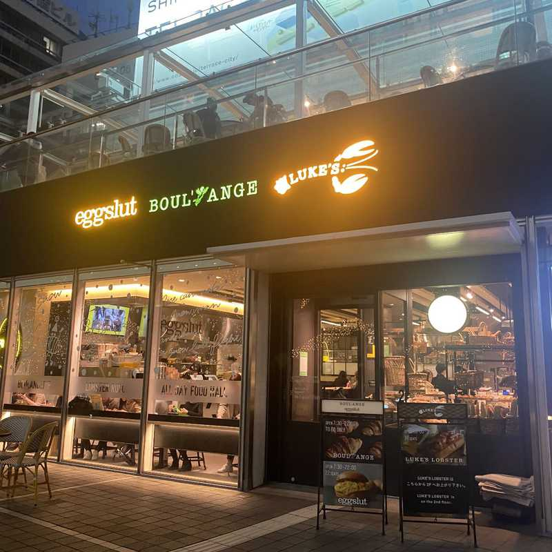 eggslut 新宿サザンテラス店