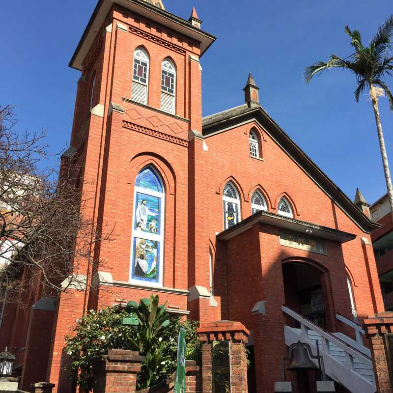 Tamsui Presbyterian Church