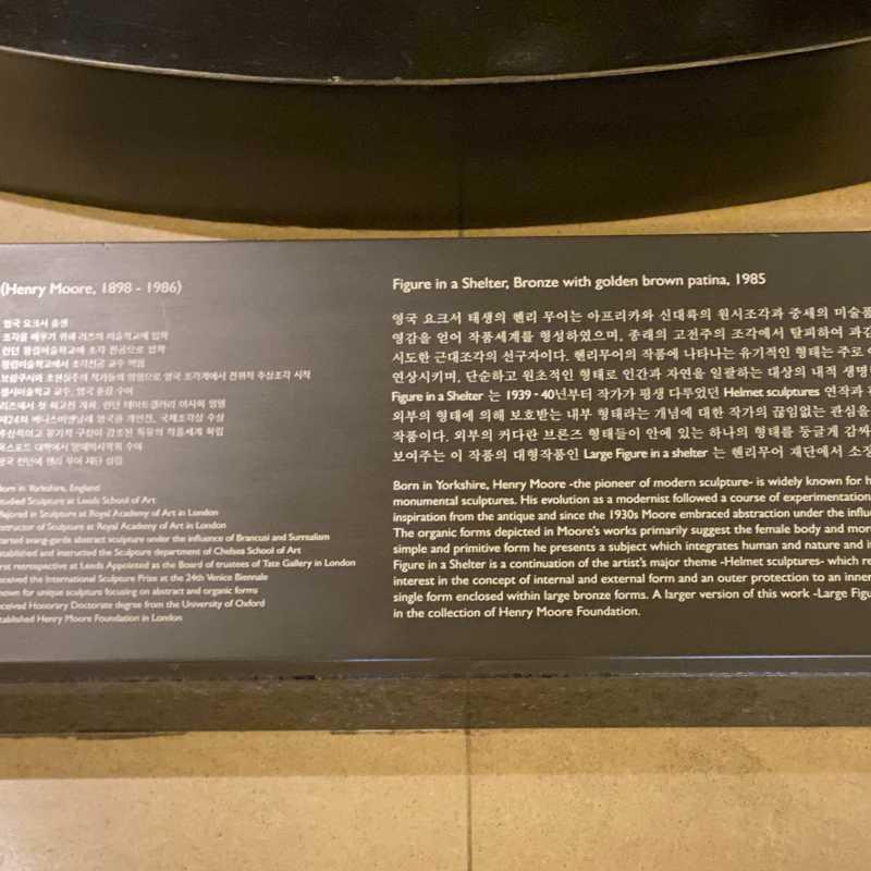 Hong Yuan - The Westin Chosun