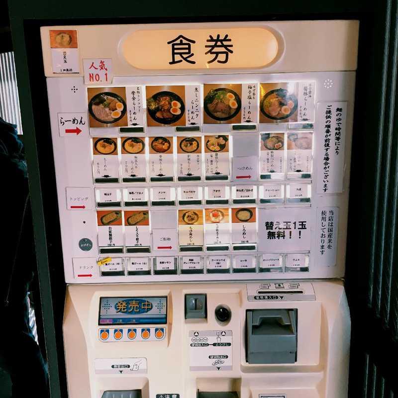 Lunch at Kyushu Ramen Gakukin