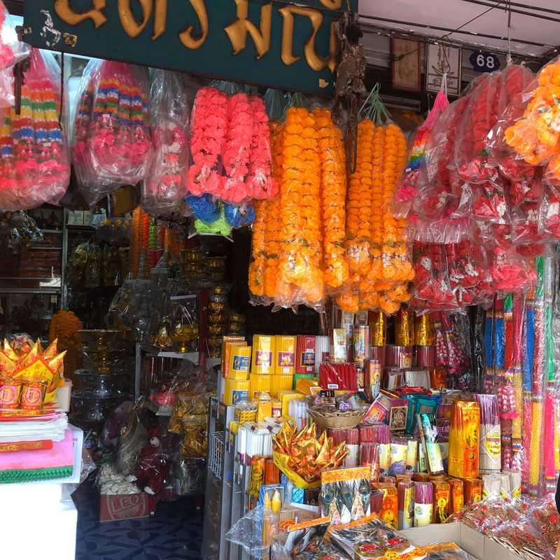 Flower market ชาวเกษตร