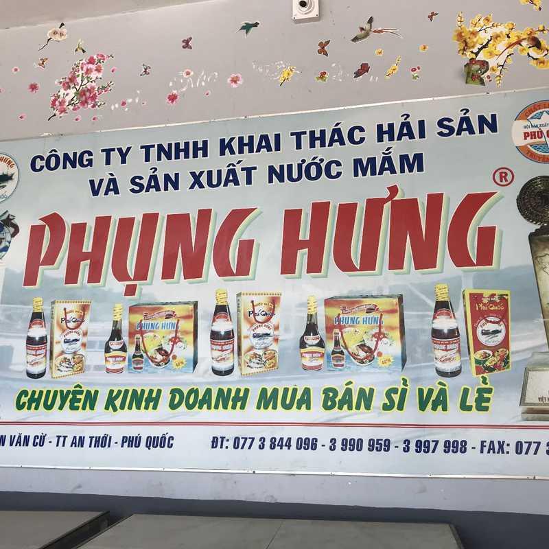 Phung Hung Fish Sauce