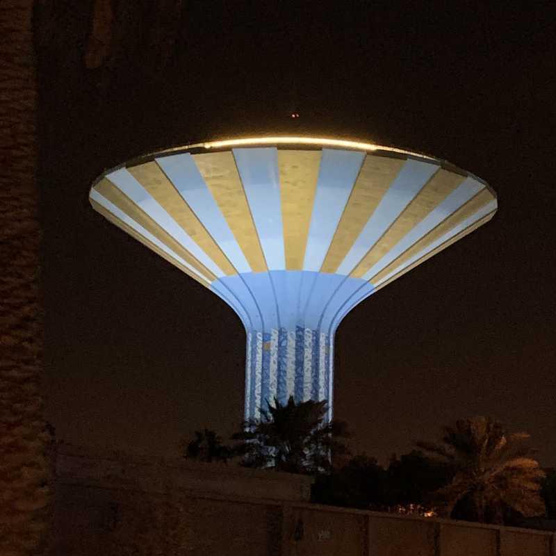 Riyadh Water Tower