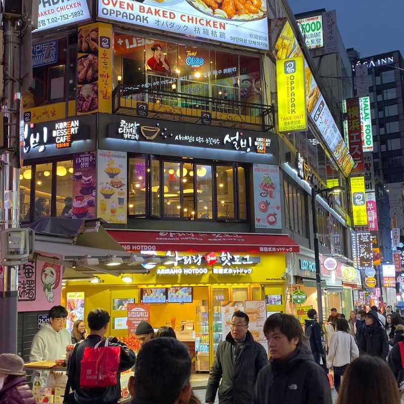 Myeong-dong, Jung-gu