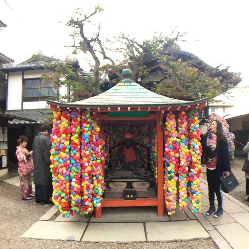Shimokawarachō