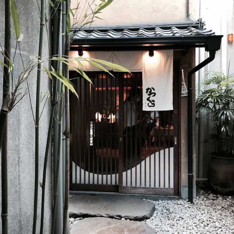 Katsukura tonkatsu (Nakagyo)