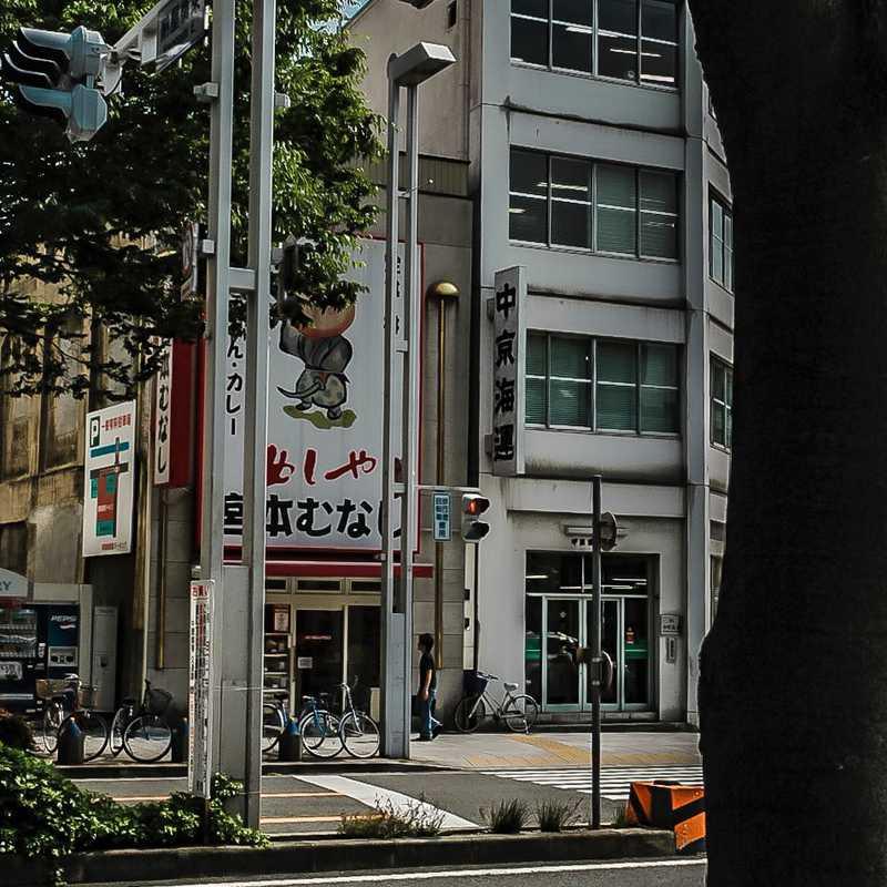めしや 宮本むなし JR名古屋駅前