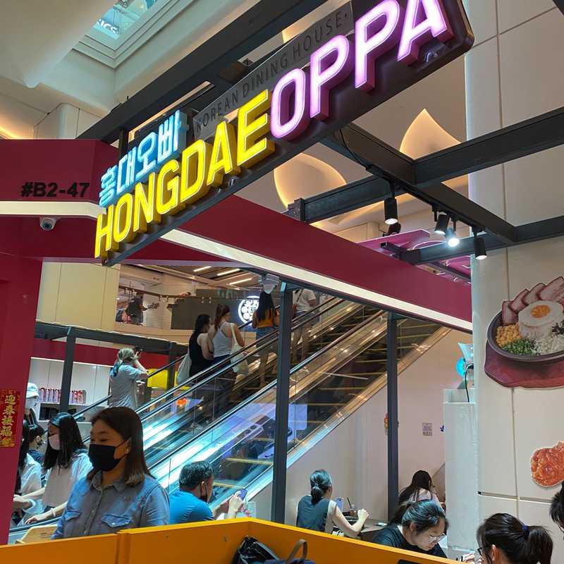 Hongdae Oppa Korean Dining House (Plaza Singapura)