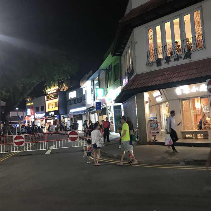Holland Village Market